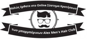 ALEX MENS HAIR CLUB